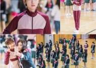 '신네기' 박소담, 체육복 차림의 신데렐라..짠내 계속된다