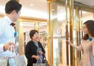 [국가 브랜드 경쟁력] 변동에 민감하게 반응…고객별 마케팅 활동 강화