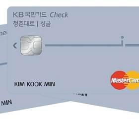 [함께하는 금융] 싱글족 위한 편의점…<!HS>소셜<!HE><!HS>커머스<!HE> 등 할인 카드