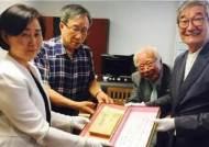 67년 만에 윤봉길 손녀에게 전달된 백범의 선물
