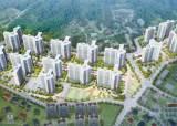 [라이프 트렌드] 개발 붐 이는 평택에 시세보다 싼 인기 중소형 아파트
