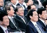 """추미애 """"통합"""" 외칠 때, 이종걸·김상곤은 자리에 없었다"""