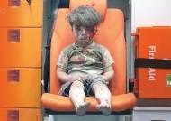 [시리아 내전의 비극] 세계에서 가장 복잡한 '복합내전'