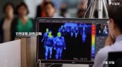 [사진으로 본 오늘] <!HS>지카바이러스<!HE> 비상…인천공항 검역 강화