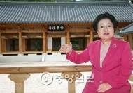 청계학당, 한국학의 영혼 깃든 상징으로 키울 것