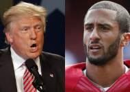 """트럼프, '인종차별' 항의 NFL 선수에 """"미국 떠나라"""""""