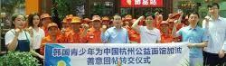 [사진] 선플운동본부, 중국 '착한 국숫집'에 응원 댓글
