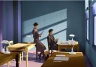[연애를 oo으로 배웠네-시즌2] 상실감을 달래는 에드워드 호퍼의 그림