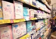 생리대 값 거품 논란…공정위, 유한킴벌리 등 직권조사
