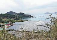 에너지 자립 섬이라더니…통영 연대도, 태양광 발전 중단