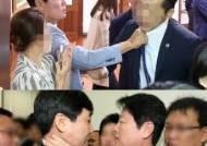 """'멱살' 한선교…현직경찰관들도 """"형사고발"""""""