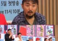"""첫방 D-1 '꽃놀이패', YG """"다 유병재 때문"""" 유행어 될까"""