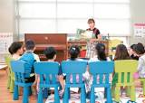 [열려라 입시] 국내 최대 아동교육 전용관서 집중 수업