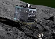 인류 최초 혜성 탐사 로봇, 2년 동안 어디 있었나 보니…