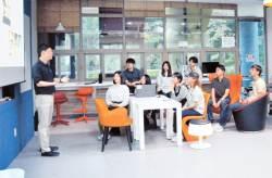 [<!HS>열려라<!HE> <!HS>입시<!HE>] 미래 지식산업 선도할 IT 전문인력 육성