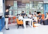 [열려라 입시] 미래 지식산업 선도할 IT 전문인력 육성