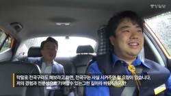 """[보이스택싱] 강신명 """"퇴임 후 첫 미션은 설거지·걸레질"""""""