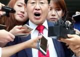 """'성완종 리스트' 홍준표 """"이번 판결은 '대선때까지 조용하라'는 경고"""""""
