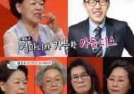 """'미운우리새끼' 김제동 어머니 """"손자 외모는 아빠 안 닮았으면…"""""""