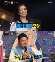"'<!HS>복면가왕<!HE>' 문학소녀 정체는 호란, 김구라 ""걸음걸이와 목소리로 확신"""