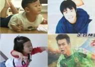 '슈퍼맨' 설아·대박, 이동국 따라잡기..가족들 '흐뭇'