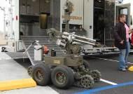 체포하고, 체포되고…지구촌 곳곳에서 로봇 활약상