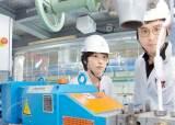 [힘내라! 대한민국 경제] 특수소재 R&D 활발 … 원천기술 개발해 국내외 특허 취득