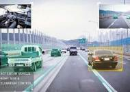 [힘내라! 대한민국 경제] 전기차·수소차 등 친환경차 핵심부품 개발 주도