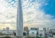 [힘내라! 대한민국 경제] 거버넌스 강화, 투자 확대 … 이노베이션 랩 설립해 변화에 신속 대응
