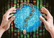 [제약이 미래다] 신약 개발, 해외 진출 … 제약·바이오업계 '성장 모멘텀'찾았다