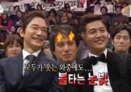 """'라스' 조재현 """"수지 수상 당시 화난 표정? 더워서 그런것"""""""