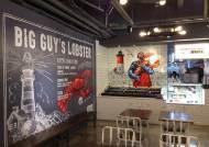 '바이킹스 워프'의 아시아키친, 명동에 20달러 랍스터 식당 열어