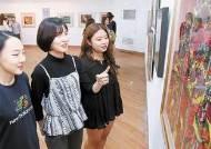 '호남 미술의 산실'…조선대 미대, 개교 70주년 특별전 열어