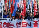 현대차 노조, 다음주 파업 돌입
