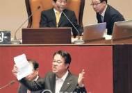 거야 실력행사…김재수 해임건의 한밤 통과