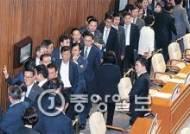 초유의 국무위원 필리버스터…정세균 직권 종료 후 표결