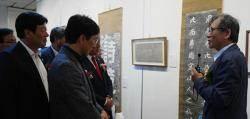 유홍준, 제2의 고향 부여에 희귀 유물 186점 내놨다