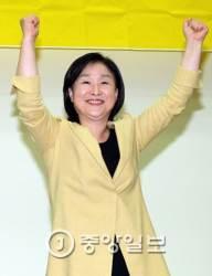 정의당, '민주사회당'으로 당명 바꾼다