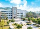 [산학협력 선도 대학] 교육 운영·<!HS>체계<!HE> 설계 국제 인증 획득 … 281건 맞춤형 기술지도
