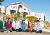 [산학협력 선도 대학] 안산·시흥 Smart Hub와 산학협력체계 구축 <!HS>산업<!HE>체 수요 반영한 현장밀착형 교육과정으로