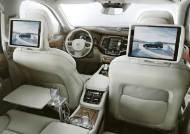 [자동차] 공기저항 줄인 디자인, 성능 높인 엔진 … 자동차 트렌드 바뀐다