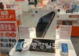 [이슈인사이드] 아이폰7 2년 약정에 美 '공짜', 日 '11만원', 한국은?