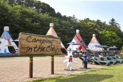 [Hotel 더 레스토랑] 도심서 즐기는 캠핑의 낭만