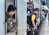 부산도시철도, 복귀 명령 거부한 848명 직위해제