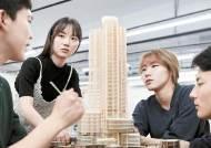 [융합시대 미래대학] 10년 연속 취업률 90%…일본의 '작은 대학'서 배우자