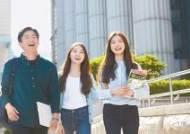 [융합시대 미래대학] 636개 대학·기관과 교류…글로벌 융복합 인재 양성