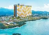 [분양 포커스] 국내 첫 중국인 관광객 전용 호텔