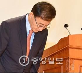 """김수남 """"청렴해야 국민 신뢰 얻어""""…'<!HS>스폰서<!HE> <!HS>검사<!HE>' 사과"""