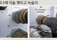 [단독] 이슬 때문에…4000억짜리 대북 감시망 '먹통'