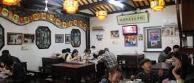 [도선미의 취향저격 상하이] ⑩ 중국 강남의 누들로드